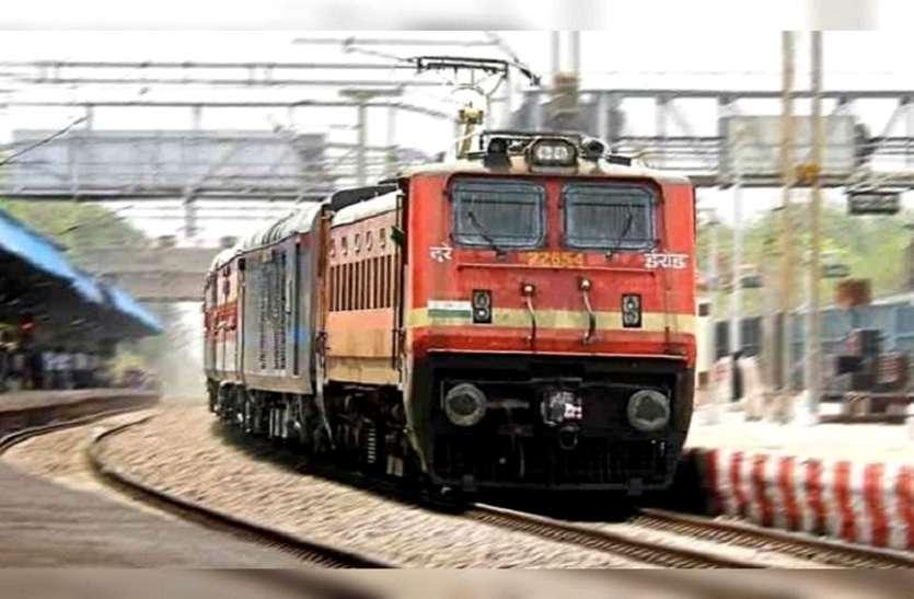 त्योहारी सीजन में यात्रियों को रेलवे ने दी बड़ी सुविधा, दुर्ग-अजमेर और जम्मूतवी-दुर्ग साप्ताहिक स्पेशल ट्रेन शुरू