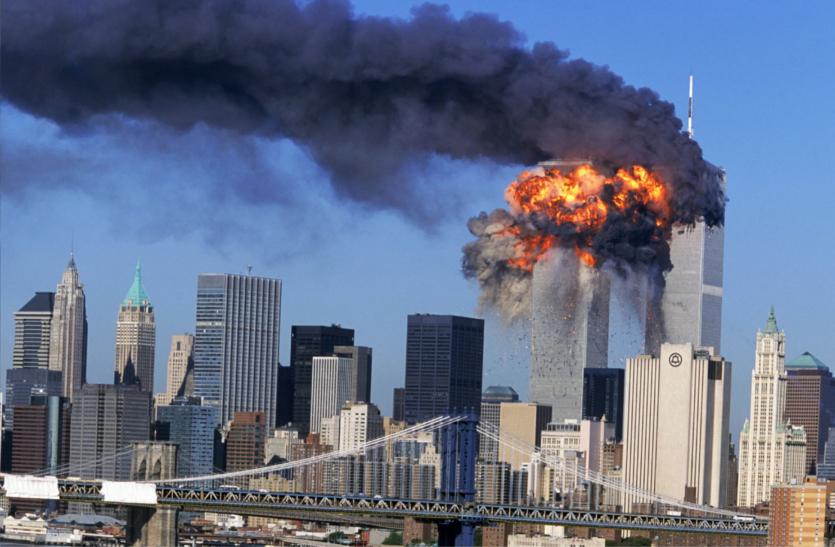 9/11 के बीस वर्ष, अभी टला नहीं है आतंक का खतरा