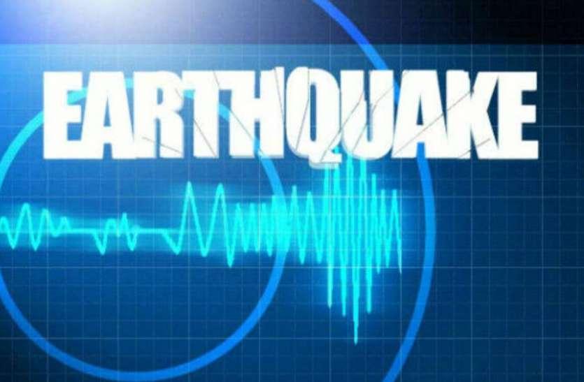 Earthquake in Uttarakhand : उत्तराखंड के जोशीमठ में 4.6 तीव्रता का भूकंप, चमोली-अल्मोड़ा में भी कांपी धरती