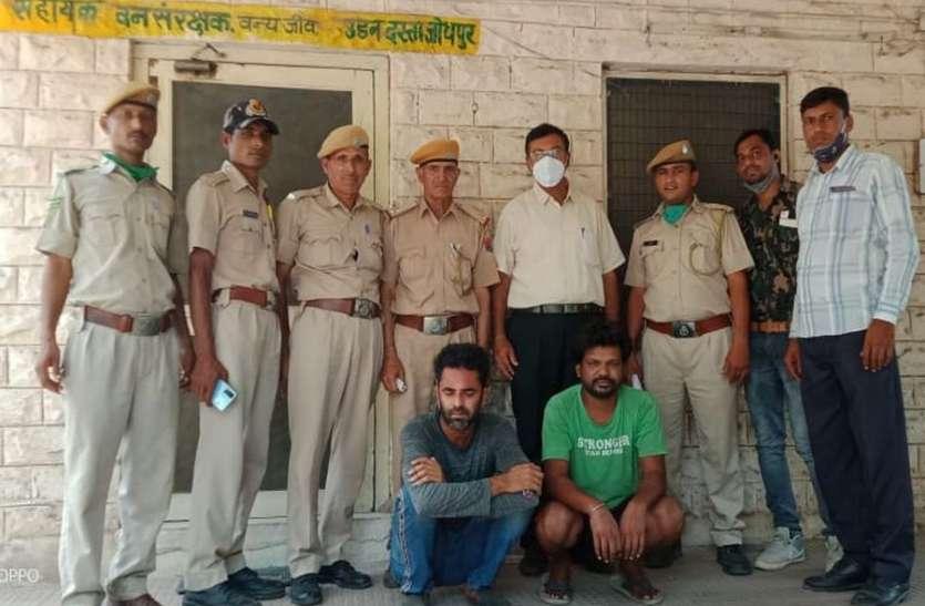 हाथी दांत के कारोबारियों को 15 दिन की न्यायिक हिरासत में भेजा