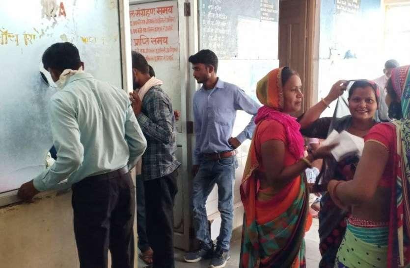 बांदीकुई अस्पताल में ओपीडी आठ सौ के पार