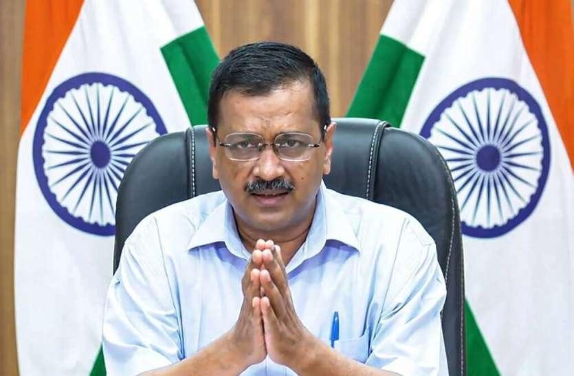 अरविंद केजरीवाल फिर चुने गए AAP के राष्ट्रीय संयोजक, पंकज गुप्ता को मिली बड़ी जिम्मेदारी