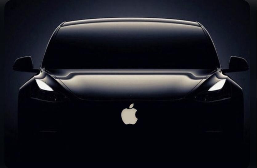 एपल अब अपनी बिना ड्राइवर वाली इलेक्ट्रिक ड्रीम कार खुद बनाएगी