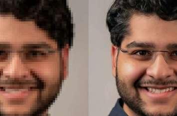 गूगल की नई एआई तकनीक खराब फोटो को भी बनाए साफ