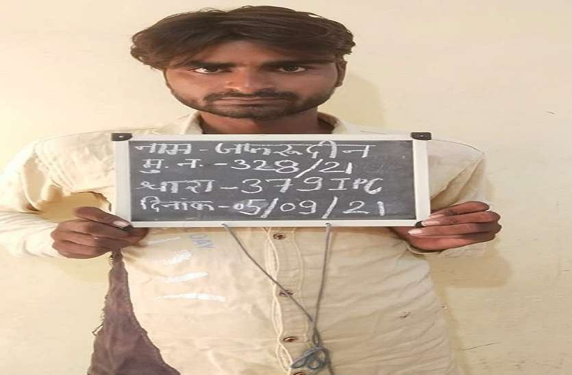 वाहन चुराने वाला बदमाश गिरफ्तार