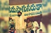 तेलंगाना में अकेले आदमी ने उगा दिया 70 एकड़ का जंगल, खुद के लिए बनाई झौंपड़ी