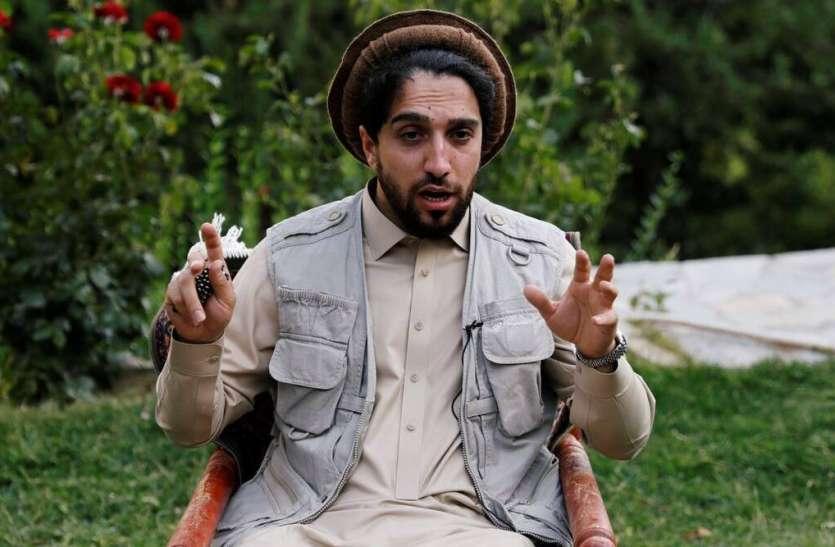 पंजशीर में अब भी मौजूद हैं अहमद मसूद, एनआरएफ के समर्थक तालिबानियों से ले रहे लोहा