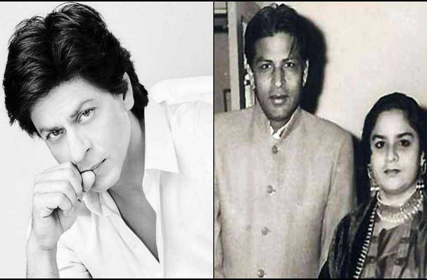 फटा शतरंज देते हुए शाहरुख खान के पिता ने दी थी सीख, दिए जिंदगी के 4 अनमोल तोहफे
