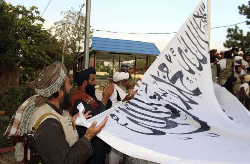 तालिबान ने कब्जे पर लगाई आखिरी मुहर, अफगान राष्ट्रपति भवन पर फहराया झंडा
