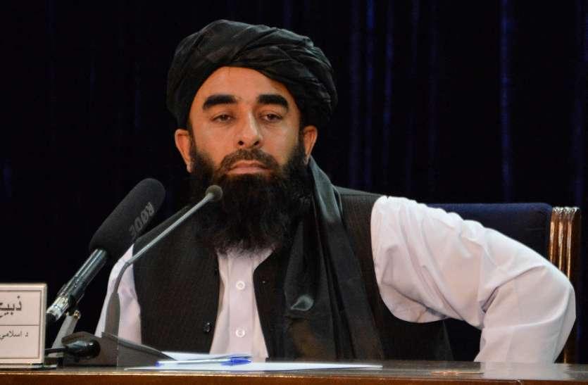 तालिबान के प्रवक्ता का दावा, सालों तक काबुल में अमरीका और अफगान सेना की रेकी की