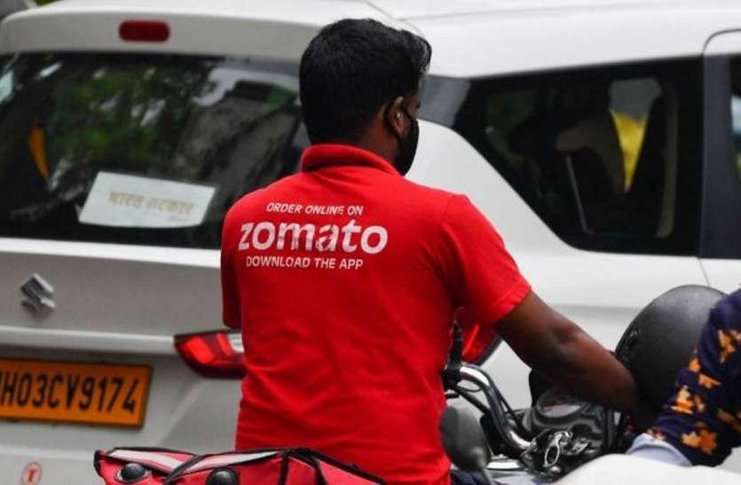 Zomato ने Grocery डिलीवरी सर्विस को बंद करने का लिया निर्णय, बताया ये कारण