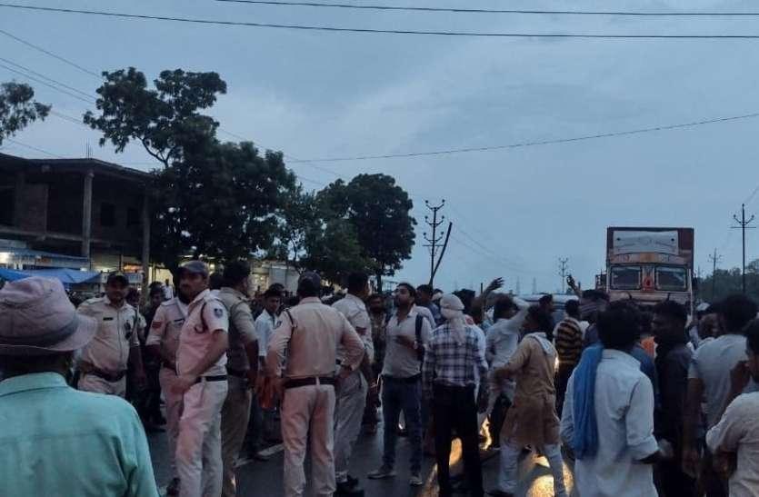करंट से युवक की मौत, ग्रामीणों ने नेशनल हाइवे किया जाम