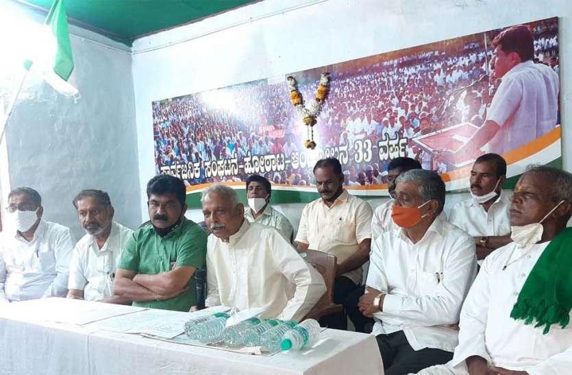 केन्द्र व राज्य सरकारों की किसान विरोधी नीतियों की करेंगे निंदा