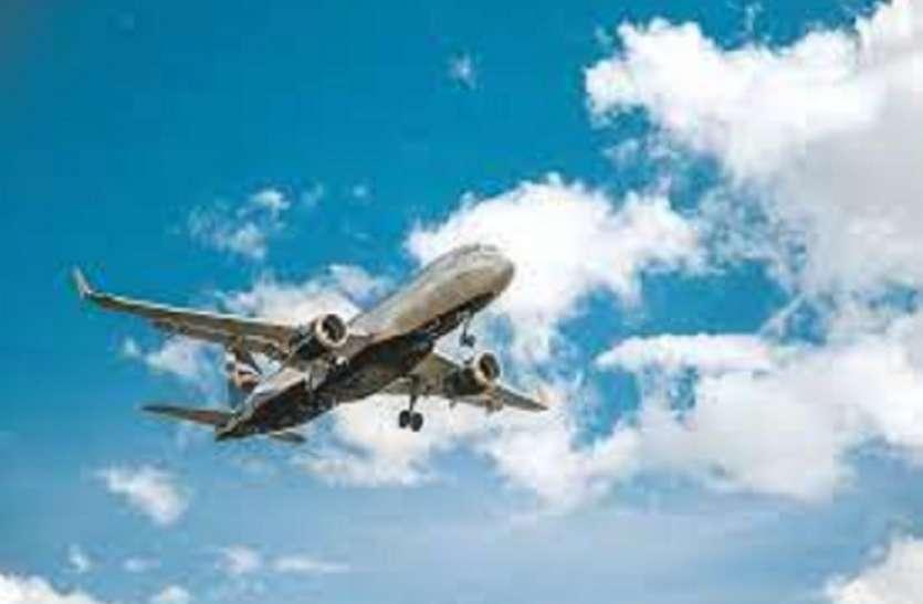 Good News: कानपुर शहर वासियों के लिए खुशखबरी, चकेरी एयरपोर्ट से चार शहरों के लिए फ्लाइटों की सुविधा
