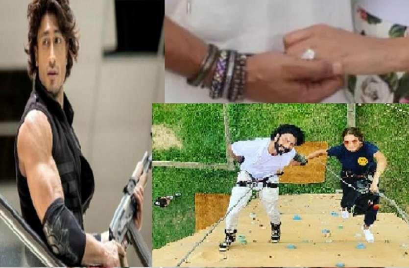 विद्युत जामवाल ने नंदिता महतानी से की सगाई, 'कमांडो' स्टाइल में पहनाई अंगूठी, वायरल हुईं फोटो