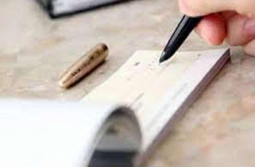 अब एक अक्टूबर से ओरियंटल बैंक ऑफ कॉमर्स और यूनाइटेड बैंक ऑफ इंडिया की चेकबुक नहीं होगी मान्य