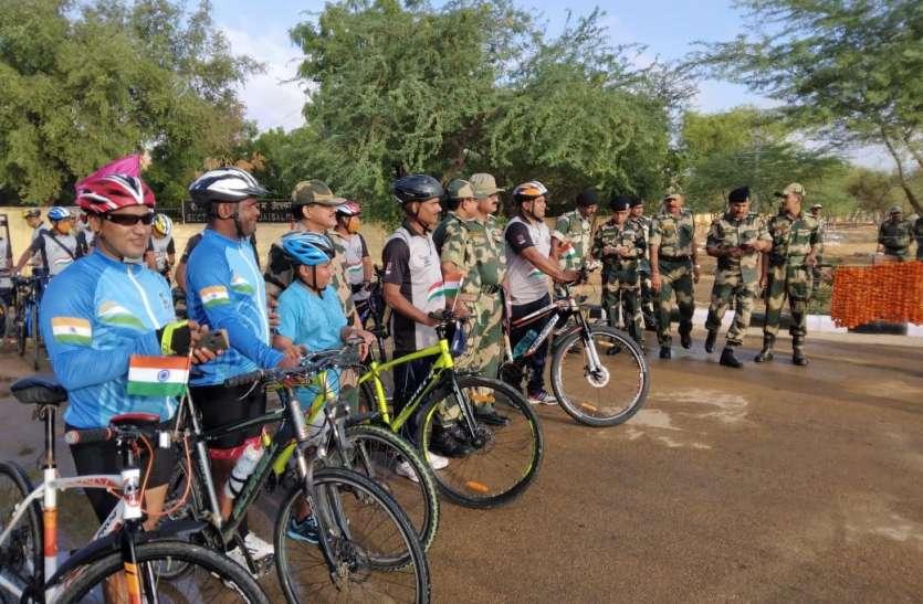 सीमा सुरक्षा बल की साइकिल रैली राजघाट के लिए रवाना