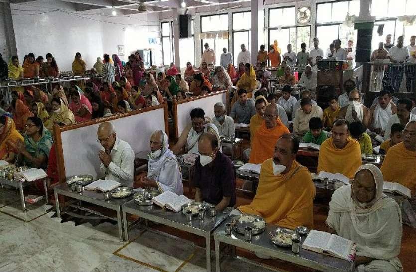 Paryushan parv: सरल व्यक्ति के हृदय में प्रवेश करता है आर्जव धर्म