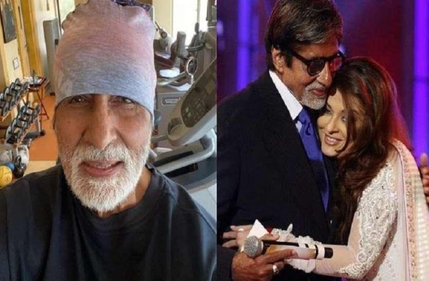 जब बॉलीवुड के मशहूर डायरेक्टर ने ऐश्वर्या राय पर लगाया आरोप, अमिताभ बच्चन ने बहू का ऐसे दिया था साथ
