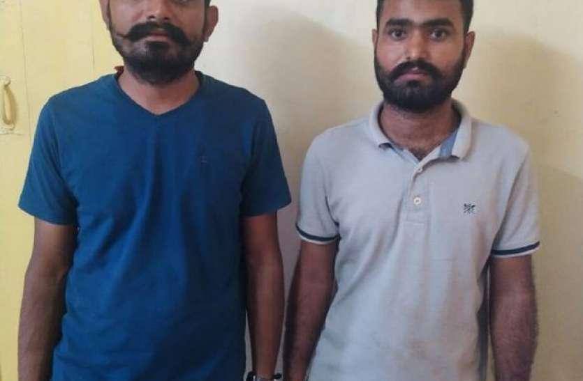 पांच पिस्तौल व 162 जिंदा कारतूस जब्त, दो गिरफ्तार
