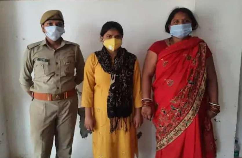 पांच लाख के लालच में दूसरे की नीट परीक्षा दे रही थी बीएचयू की छात्रा, आरोपी सहित मां भी गिरफ्तार