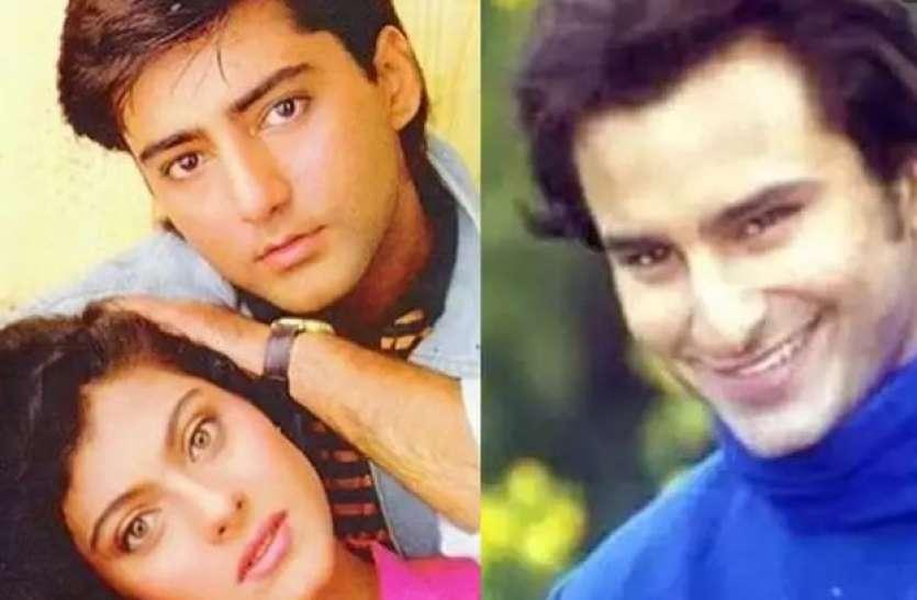 जब सैफ अली खान अपनी पहली ही फिल्म से निकाल दिए गये थे बाहर, निर्देशक ने लगाए थे ये इलजाम