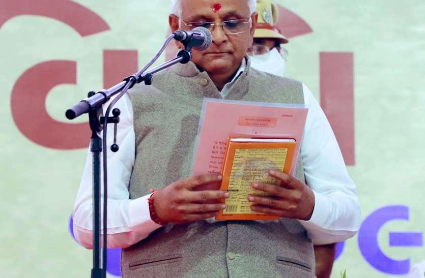 Gujarat: भूपेंद्र पटेल ने गुजरात के 17वें मुख्यमंत्री के तौर पर ली शपथ