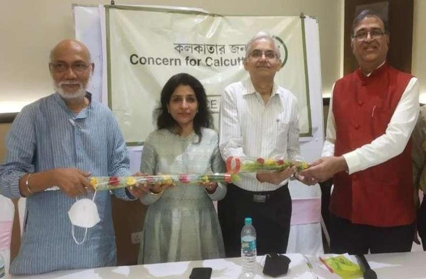 WEST BENGAL---कंसर्न फॉर कलकत्ता रोकेगा प्रदूषण