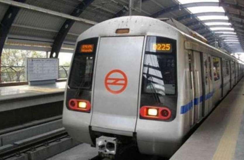 दिल्ली मेट्रो के लोंगो को इन हाउस किया तैयार, विज्ञापन एजेंसियों की नहीं ली थी मदद