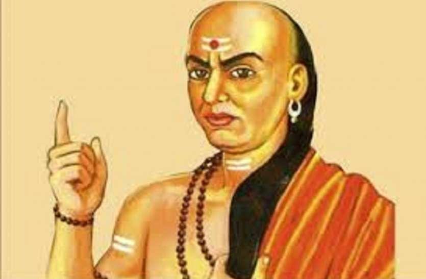 Chanakya Neeti - इन गुण वाले लोगों को होती है धन की प्राप्ति