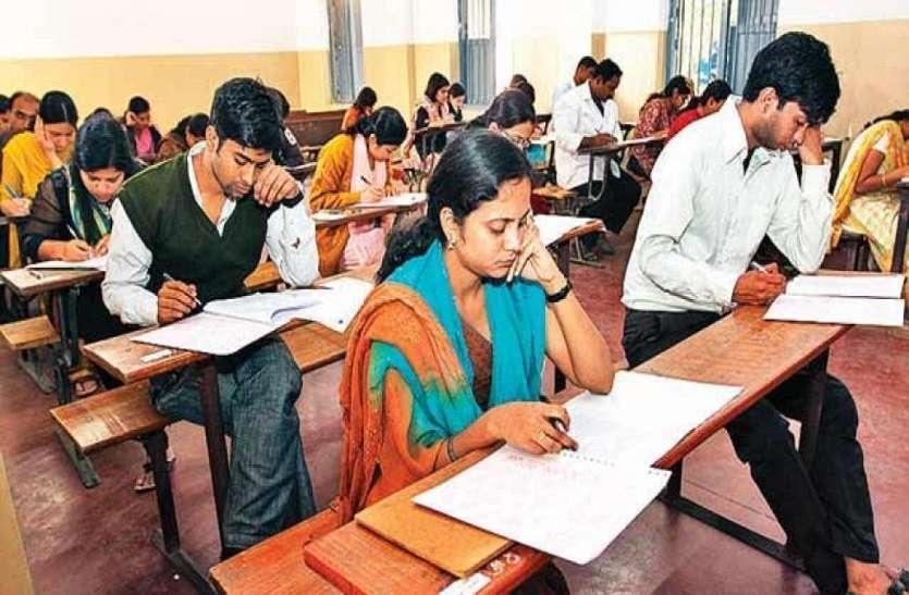 भरतपुर के इतिहास की सबसे बड़ी होगी रीट की परीक्षा