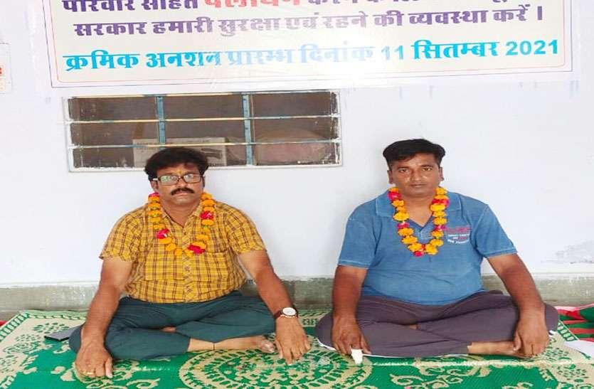 मालपुरा में दूसरे दिन भी जारी रहा अनशन