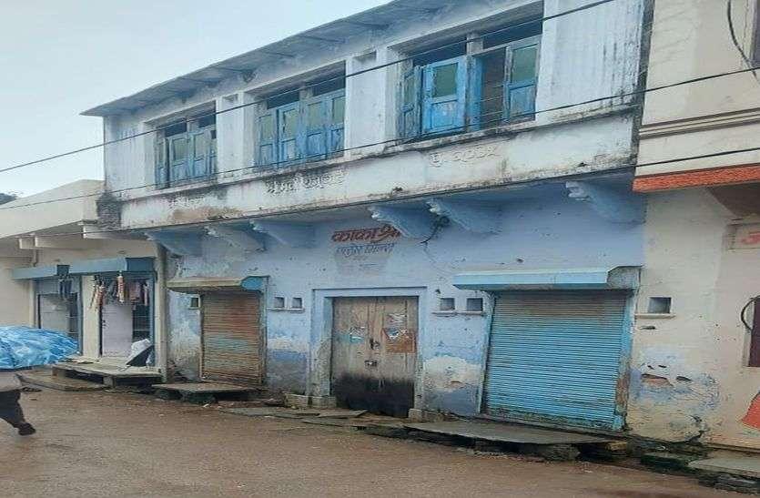 भाजपा नेता सहित तीन के खिलाफ मकान का ताला तोड़ दस्तावेज चुराने का मामला दर्ज