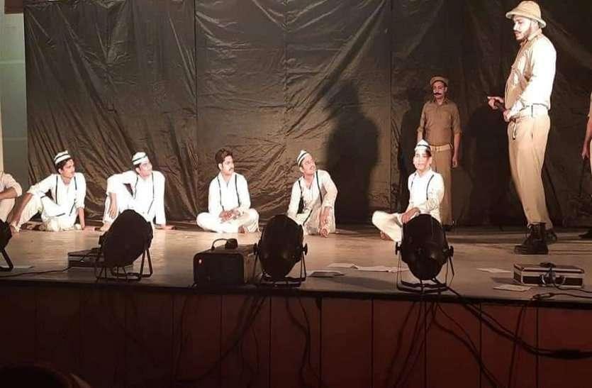 दिल को छू गया भगत सिंह, राजगुरू और सुखदेव के फांसी का दृश्य