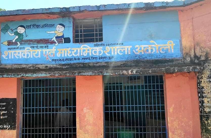 जर्जर स्कूल के क्लास रूम में दो बच्चों को जहरीले बिच्छू ने डंक मारा, एक की मौत, दूसरा अस्पताल में भर्ती