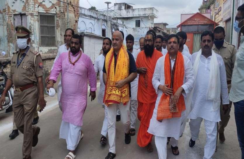 चुनाव से पहले राम की शरण मे पहुंचे AAP नेता मनीष सिसौदया