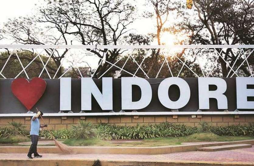 इंदौर के लिए इसी महीने मिल सकती है खुशखबरी, जल्द आ सकता है स्वच्छता सर्वे का रिजल्ट, पांचवीं बार नं.-1 आना लगभग तय