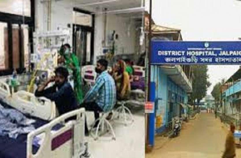 पश्चिम बंगाल के जलपाईगुड़ी में 150 से अधिक बच्चे अस्पताल में भर्ती