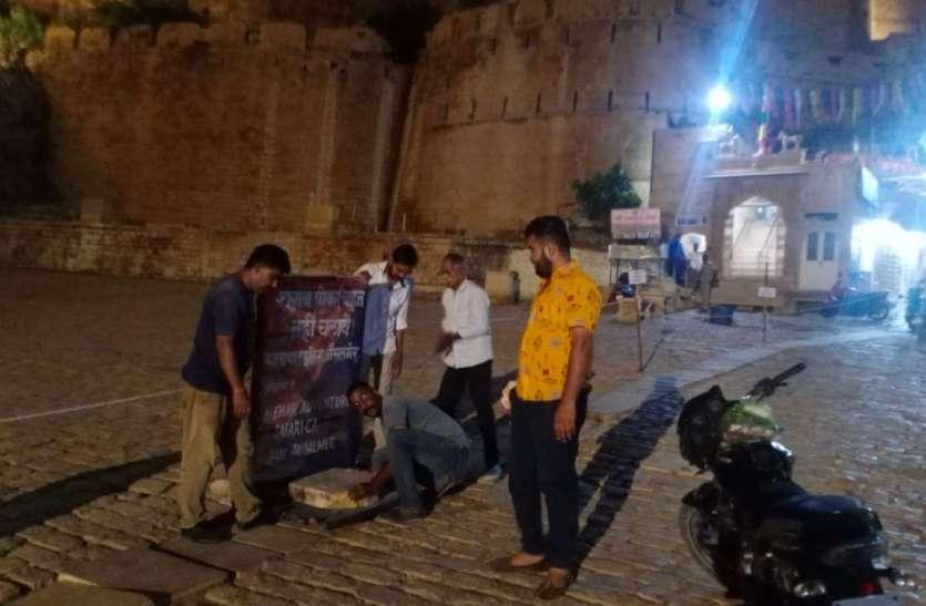 बाबा के पट बंद, जैसलमेर का पर्यटन मंद