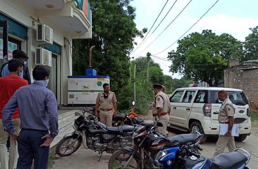 राजसमंद के इस एक ही बैंक में चौथी बार चोरी की कोशिश नाकाम