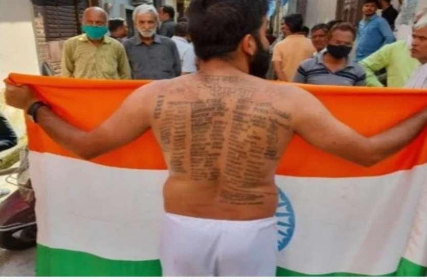 शहीदों को इस अंदाज में श्रद्धांजलि देते हैं ये दो हिंन्दुतानी देशभक्त, जज्बा देख हो जाएंगे हैरान