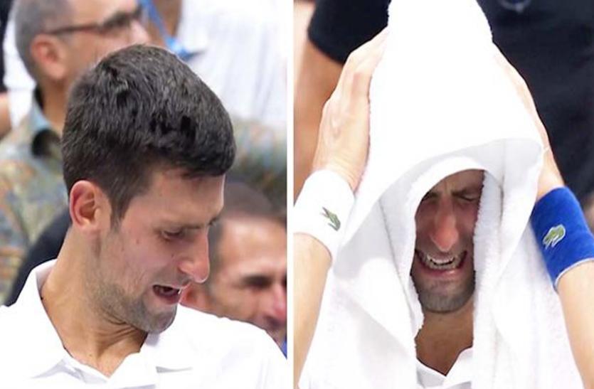 US Open 2021: फाइनल में डेनिल मेदवेदेव से हारे नोवाक जोकोविच लगे रोने, देखें वीडियो