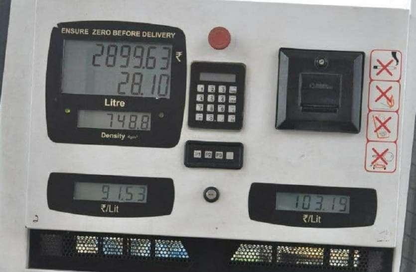 पंजाब में 10.74 रुपए सस्ता डीजल होने से हो रही तस्करी, ढाई हजार लीटर तक लाने की छूट