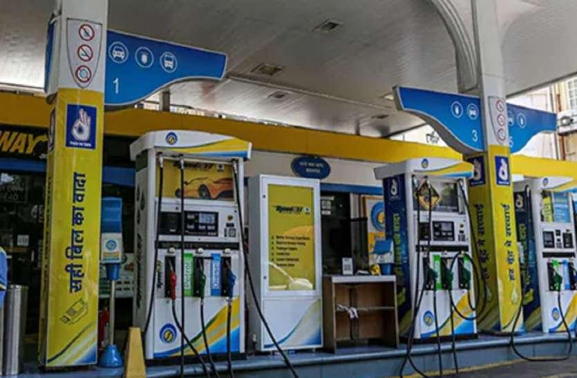Petrol Diesel Price Today : वाह... पेट्रोल डीजल की कीमतें नौवें दिन भी नहीं बढ़ी, जानें लखनऊ में आज का रेट