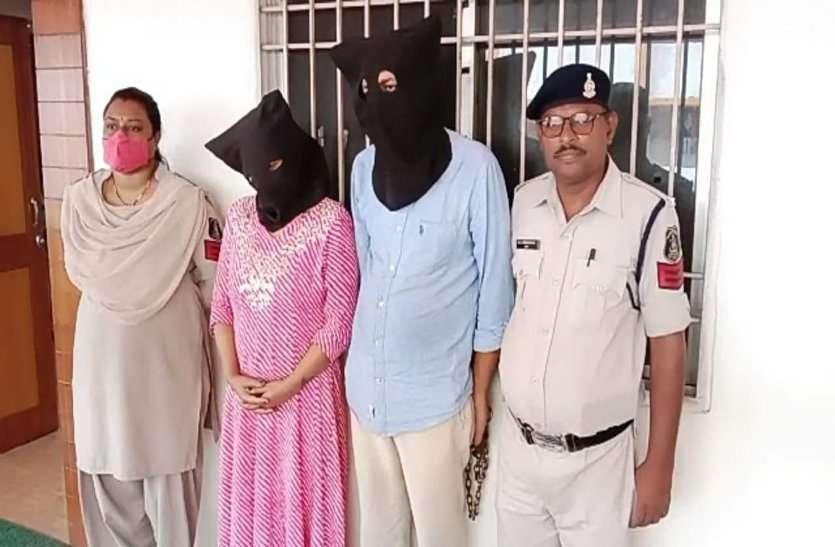 भाजपा नेता संजीव जैन आत्महत्या मामले में पति-पत्नी गिरफ्तार, प्रेम जाल में फंसाकर महिला ने ऐंठे दो करोड़, अवैध संबंध के नाम पर करती थी ब्लैकमेल
