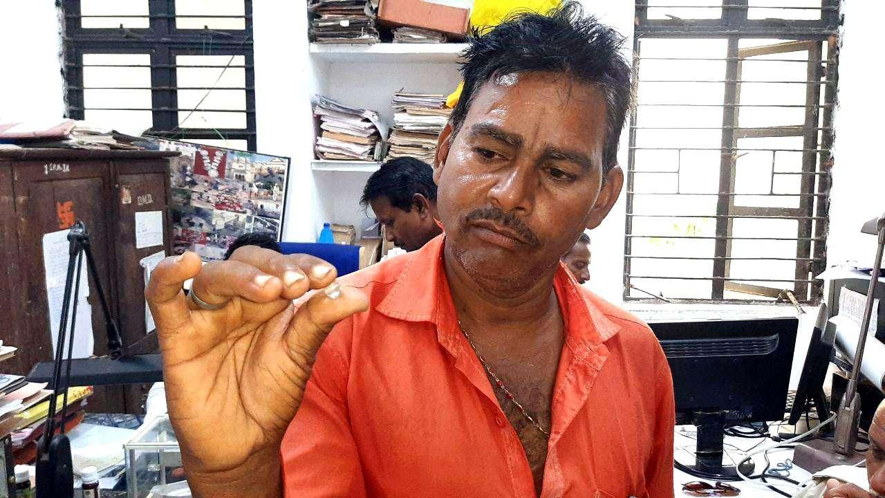 got a diamond worth 50 lakhs