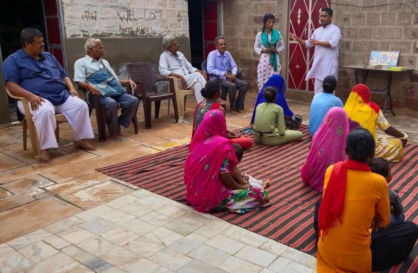 सेवा भारती समिति की ओर से  प्रशिक्षण केन्द्र शुरू