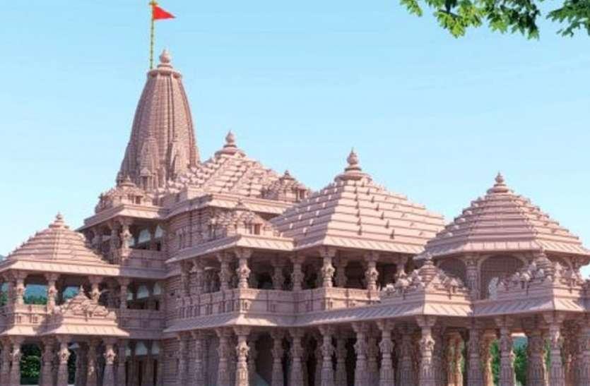 राम मंदिर के परिसर के भीतर बनेंगे छह अन्य देवी देवताओं के मंदिर, ड्राफ्ट तैयार