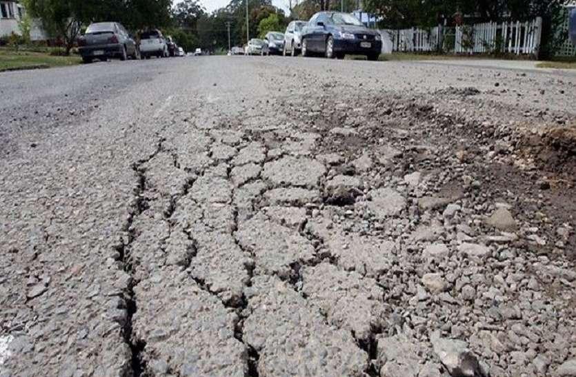 सड़कों के लिए जयपुर नहीं बल्कि सीएम और यूडीएच मंत्री के शहरों को मिली ज्यादा रोकड़