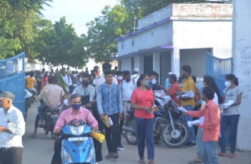 Neet ; सुरक्षा के कड़े इंतजामों के बीच नीट के दस केन्द्रों में 4606 अभ्यर्थियों ने दी परीक्षा